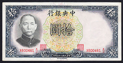 CHINA  1936  Central Bank 10 Yuan  P. 214 Crisp aUNC Coin