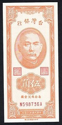 China Bank of Taiwan 50 Cents 1949 P. 1949b UNC Note  Prefix N Suffix A