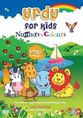 Urdu for Kids Numbers and Colours [DVD] - Film & TV