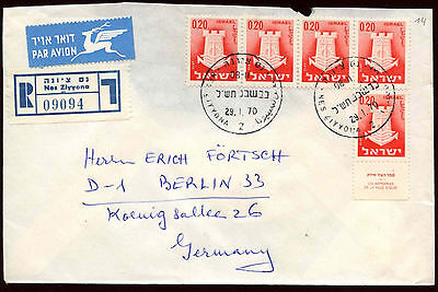 Israel 1970 Registered Cover To Austria #C22433