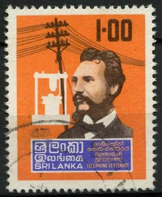 Sri Lanka 1976 SG#633 Telephone Centenary Used #A85886