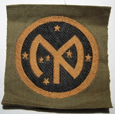 WW1 27th Division Liberty Loan Bevo style Embroidered Shoulder Patch