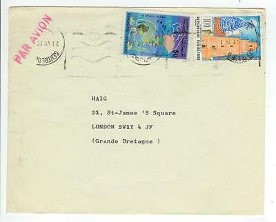 1977 Tunisia cover with attractive stamps to Haig London Great Britain