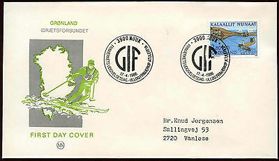 Greenland 1986 Athletic Federation FDC First Day Cover#C22708