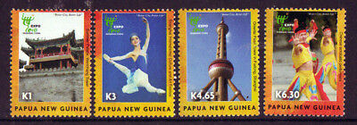 Papua New Guinea 2010 Shanghai Expo 2010 Unmounted Mint