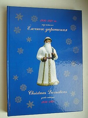 Collector's guide Imperial, soviet  christmas ornaments