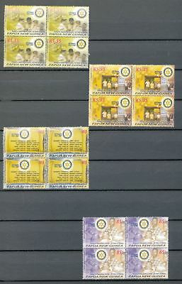 Papua New Guinea PNG 2007 ROTARY MNH SET x 4 In Blocks (PAP 175)