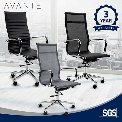 Executive Office Chairs Computer PU Leather Mesh High Back Ergonomic Meeting