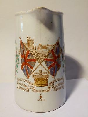 Antique Queen Victoria Diamond Jubilee 1897 Commemorative Jug Russell & Sons