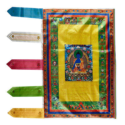 "36"" Tibetan Wind Horse Prayer Flag: Medicine Buddha Bring Healing Power To Home="