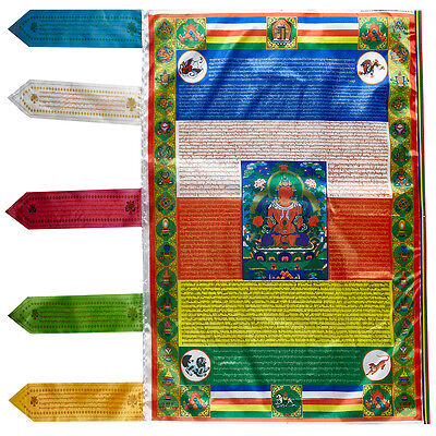 "36"" Tibet Wind Horse Prayer Flag: Amitayas Enlight Your Home Endless Happiness ="