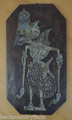 "Antique Handcarved Wood Indonesian Siloutte Puppet on 19"" Plank"