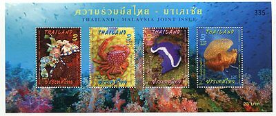 """Thailand Stamp 2015 Thailand-Malaysia Joint Issue """"undersea"""" S/s Souvenir Sheet"""