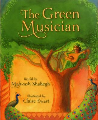 The Green Musician by Mahvash Shahegh (English) Hardcover Book Free Shipping!