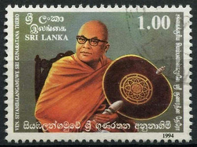 Sri Lanka 1994 SG#1257 Educationist Used #A90043