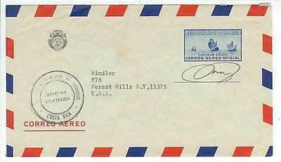 Costa Rica Official Air Mail PSE cover to New York