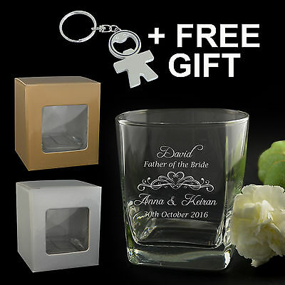 Personalised Favours Wedding Whiskey Glasses & Boxes - Father of the Bride, Etc