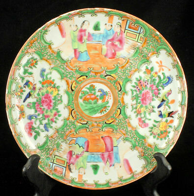 Antique Highfire Porcelain Chinese Famille Rose Medallion Plate 8""