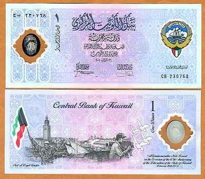 Kuwait, 1 Dinar, 2001, Polymer, Pick CS2 Commemorative, UNC