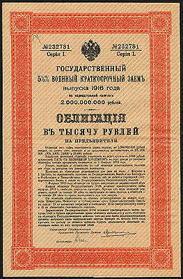 Russia: 1916 5½% Internal Loan, capital 2 million roubles, 1000 rbles, series 1