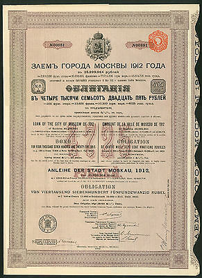 City of Moscow, 4½% Loan, 1912, £500 bond