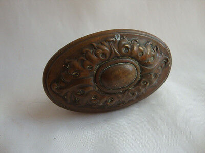 Antique  Victorian  Brass Ornate Eastlake Koor Knob #9