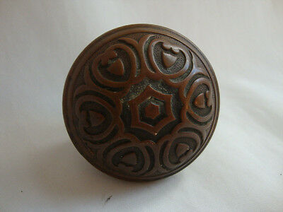 Antique  Victorian  Brass Ornate Eastlake Koor Knob #6