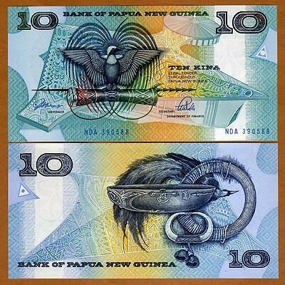 PAPUA NEW GUINEA,10 Kina, ND (1988), Pick 9 (9b), UNC