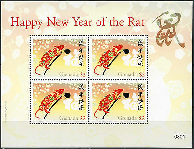Grenada 2007 SG#5343 Chinese New Year Surch MNH Sheet #A91771