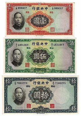 Lot of (3) Very Rare ! 1936 The Central Bank of China OLD Banknotes / Rare
