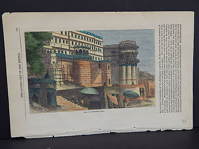 Old Prints 19th Century Hand Color Raja of Nagpore's Ghat #09