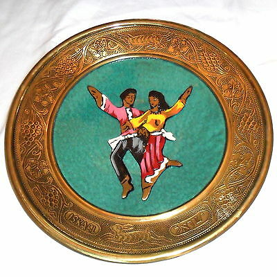 """9 3/4"""" vintage Israel Brass Plate, image of boy and girl dancing"""