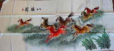 "[#22] Handwoven Silk Chinese Embroidery - 8 Horses (37"" X 79"")"