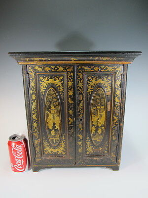 Antique Oriental Inlaid Small Wooden Cabinet - 10787