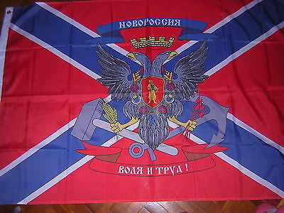 New flag of Lugansk-Donetsk Federal Union 2014 Novorossiya Ukraine Ensign 3X5ft