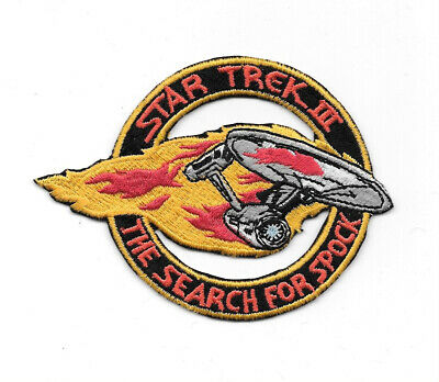 Star Trek III: The Search For Spock Movie Flames Embroidered Patch NEW UNUSED