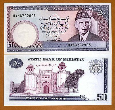 Pakistan, 50 Rupees, ND (1986-), Pick 40, Sign. 15 W/H, UNC