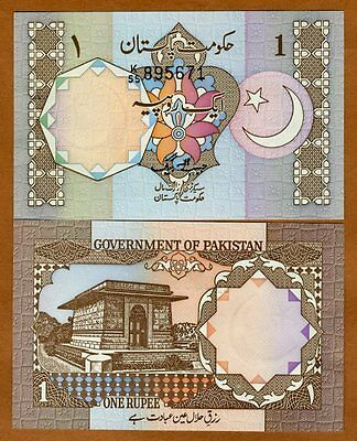 Pakistan, 1 Rupee, ND (1982), Pick 26a, W/H UNC