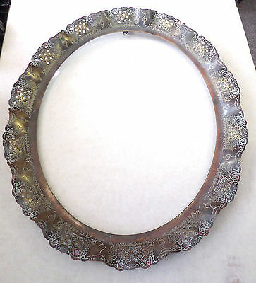 Antique Victorian Hanging Oval Ornate Lace Brass Picture  Frame Large