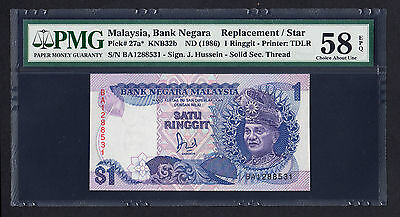 Malaysia 1 Ringgit ND 1986 Replacement Note  P. 27a PMG 58 EPQ Ch. AU Note