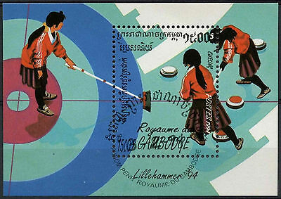 Cambodia 1994 SG#MS1356 Winter Olympic Games Cto Used M/S #A92597B