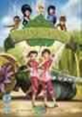 Pixie Hollow Games DVD Retail DVD Value Guaranteed from eBay's biggest seller!