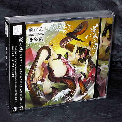 Muramasa The Demon Blade Oboro Muramasa WII MUSIC SOUNDTRACK 3 CD SET NEW