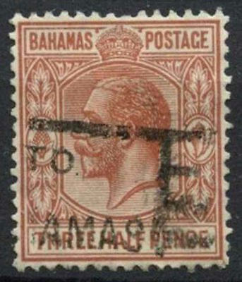 Bahamas 1921-37 KGV SG#117, 1.5d Brown-Red Used #A94612