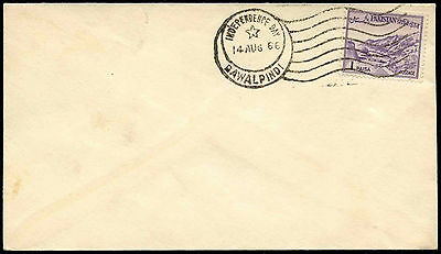 Pakistan 1966 Independence Day H/S Postmark Cover #C29786