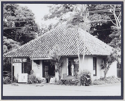 "Fettig Gallery 1978 Haleiwa Hand Printed By Photographer On 8X10"" Dark Blue Matt"