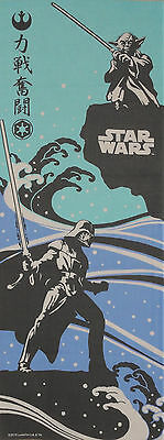 Star Wars Gift Japanese Fabric Darth Vader and Yoda Cotton Tenugui Cloth