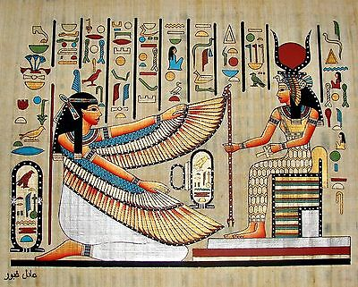 "Egyptian Hand-painted Signed Papyrus: Winged Maat & Hathor 17"" x 12.5"" IMPORTED"