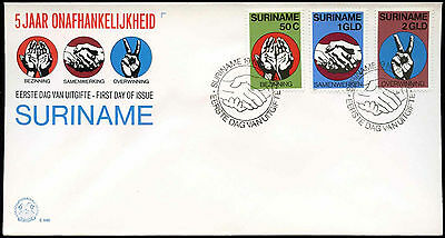 Suriname 1980 Independence FDC First Day Cover #C30289