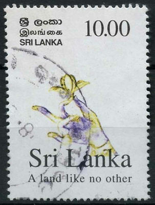 Sri Lanka 2002 SG#1592 Tourism Used #A96366